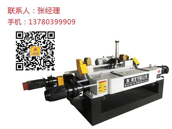 SX1500H-2电竞竞博旋切机