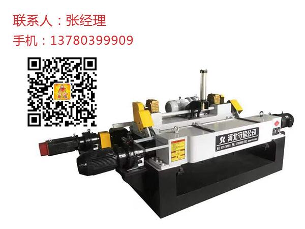 SX1500H-1电竞竞博旋切机