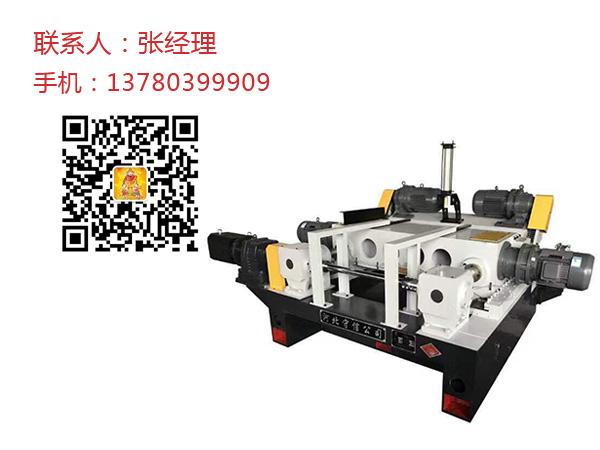 SX1400Z-2电竞竞博旋切机