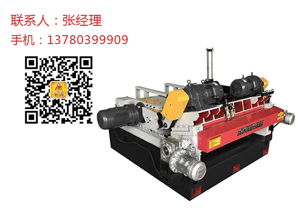 SX1400Z-1电竞竞博旋切机