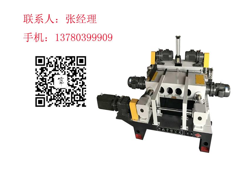 SX1400Z-4电竞竞博旋切机